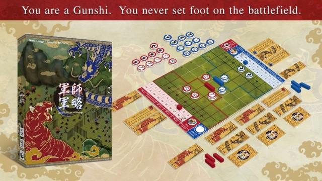 Gunshi: The Art of Strategy Now on Kickstarter