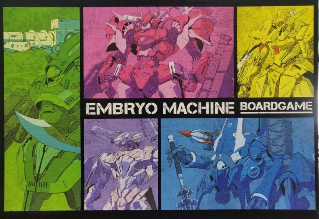 Embryo Machine — A Mecha Wargame on Kickstarter Now